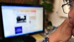 اغلاق مواقع الكترونية في فلسطين