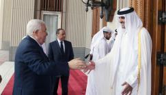 قطر واقراض السلطة الفلسطينية