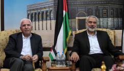 المصالحة الفلسطينية و حركة فتح وحماس