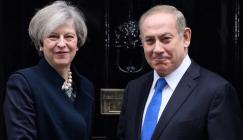رئيسة وزراء بريطانيا وهدم الخان الاحمر