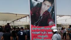 صحفية إسرائيلية: قتل الجواودة يرجع إلى نظرة الاستعلاء تجاه الفلسطينيين والعرب