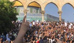الشرطة الاسرائيلية ومسيرة في الاقصى
