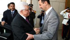 بشار الاسد وسوريا والرئيس الفلسطيني