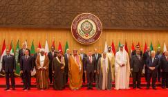 القمة العربية:حل الدولتين السبيل الوحيد لتحقيق  الاستقرار