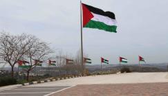 فلسطين والتحالف الدولي للمناخ