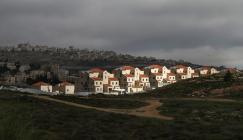 بناء وحدات استيطانية في القدس
