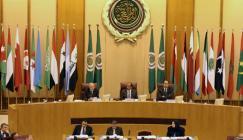 الجامعة العربية والقدس