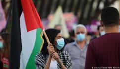 مسيرة في رام الله ضد الضم