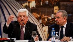 القيادة الفلسطينية والامارات