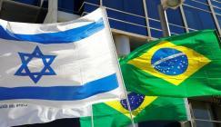 نقل السفارة البرازيلي الى القدس