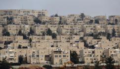 توسيع الاستيطان في القدس