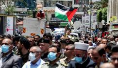 مهرجان ضد الضم الاسرائيلية في الضفة الغربية