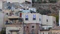 اخلاء بناية سكنية في القدس سلوان
