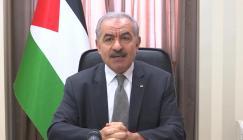 مجلس الوزراء والضفة الغربية