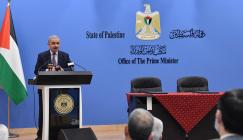 قرارات الحكومة الفلسطينية