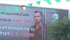 صفقات تبادل بين حماس واسرائيل