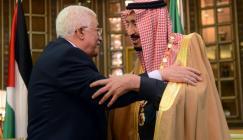 قمة سعودية فلسطينية في الرياض