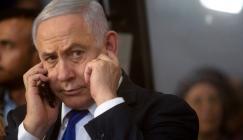 نتنياهو والعفو من  الرئيس الاسرائيلي