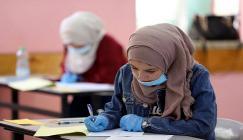 طلاب الثانوية العامة في فلسطين