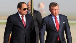 العاهل الاردني والسيسي والمصالحة الفلسطينية