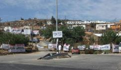 اقامة بؤر استيطانية في الضفة الغربية