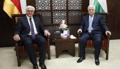 عباس والرئيس الالماني