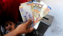 أزمة السلطة المالية