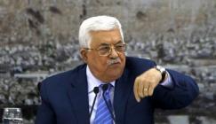 رواتب موظفي السلطة الفلسطينية