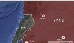 قصف دمشق