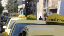 اضراب النقل العام في فلسطين