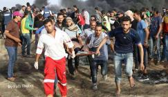 إصابة 25 فلسطينياً بمواجهات مع الاحتلال على الحدود مع غزة