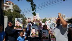 عوائل-الاسرى-فى-وقفة-تضامن-مع-الاسير-احمد-غنام-660x330