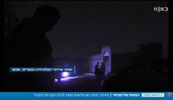 قناة اسرائيلية تبث من قبر مرسي