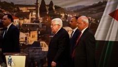 القيادة الفلسطينية وعملية السلام