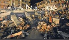 زلزال يضرب شرق تركيا