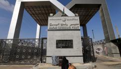 مصر لن تفتح معبر رفح لا بتواجد السلطة