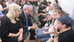 نتنياهو: يجب إعدام منفذ عملية