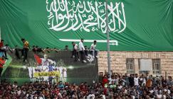 السعودية والفلسطينيين