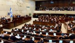 500 ألف شيقل غرامة لكل من يدعو لمقاطعة إسرائيل