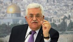 عباس والاقصى