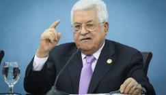 عباس وترامب