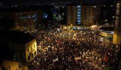 تظاهرة ضج نتنياهو