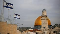 قرار ترامب حول القدس ومصر