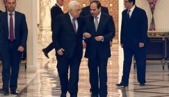 مصر وفلسطين وصفقة القرن