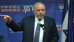 الانتخابات في اسرائيل
