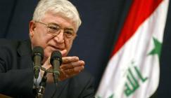 الرئيس العراقي: القضية الفلسطينية في عمق ووجدان الشعب العراقي