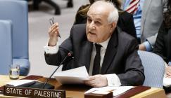 اميركا ترفض منح تأشيرات لوفد فلسطيني