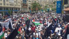 مسيرات في الضفة الغربية رفضا لصفقة القرن