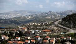 عقوبات اوروبية ضد اسرائيل