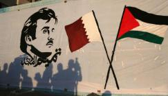 قطر وقطاع غزة